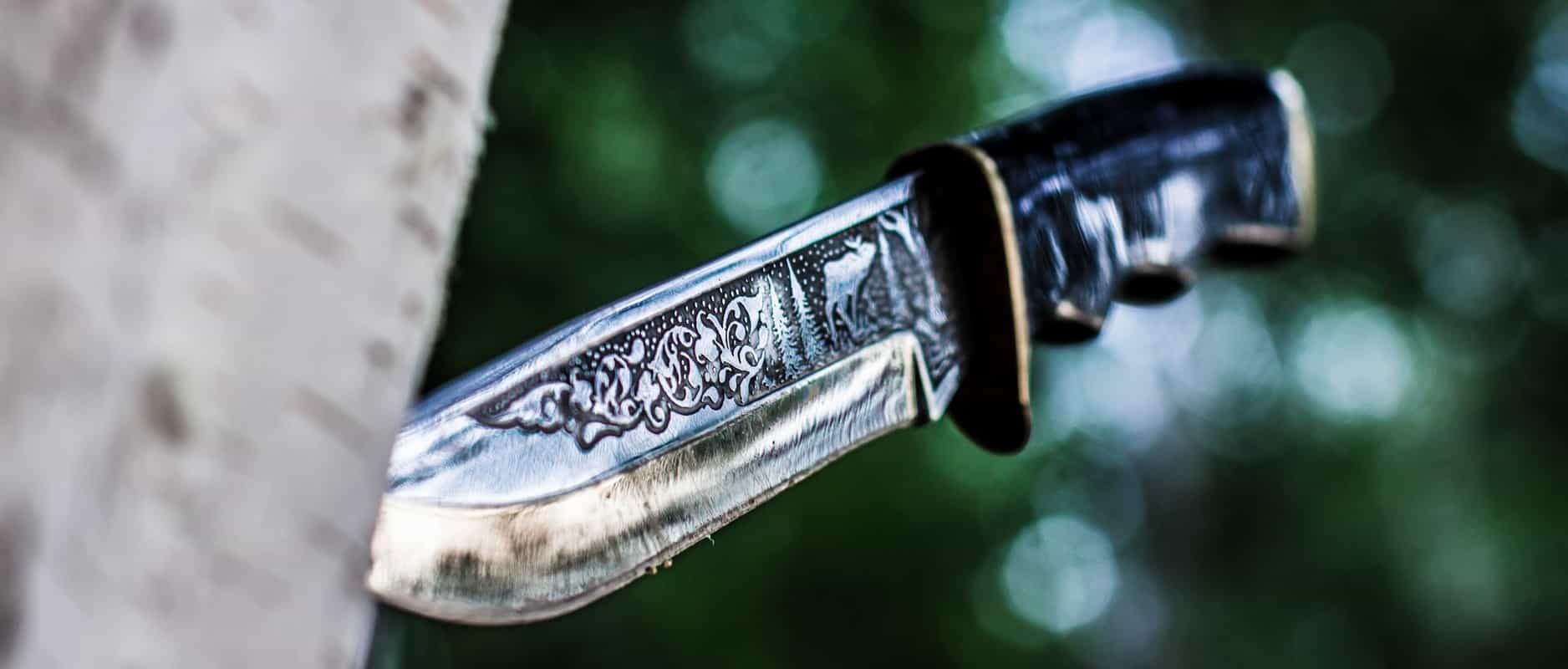 Knife Blade Design